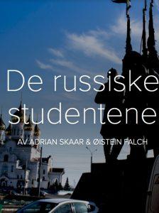 De Russiske Studentene